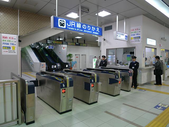 新下関 → 東京 乗換案内 ジョルダン